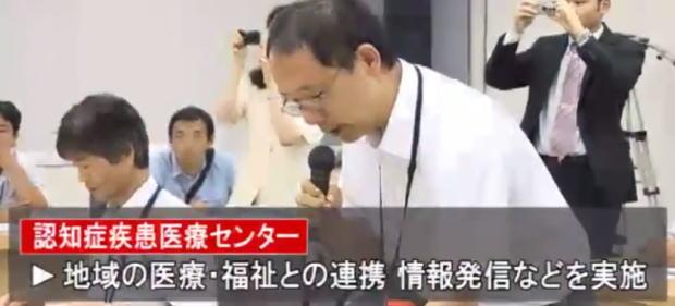認知症疾患医療センター(大阪)について
