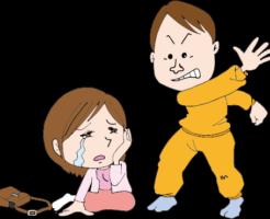 親子の勘当断絶絶縁