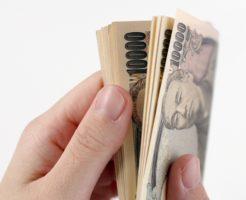 毎月の年金をすぐに使い果たしてしまう金銭管理のできない高齢の親