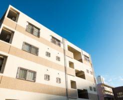 相続税対策で建てた賃貸アパートマンションの空室が埋まらない