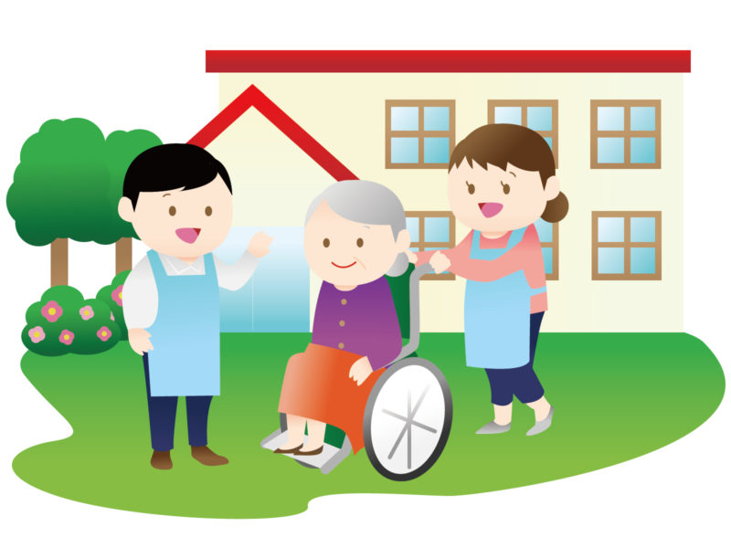 サービス付高齢者住宅