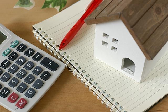 不動産の相続税評価額