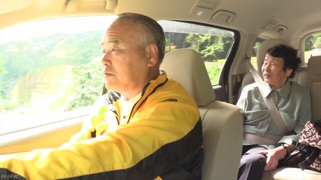 高齢者を車で移動の手助けはやめられない