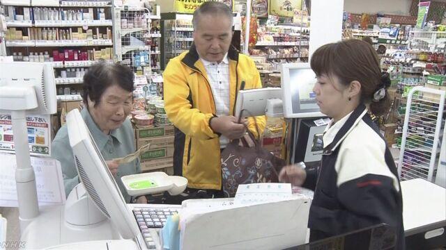 買い物・通院に高齢者の移動介助は必要