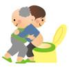 トイレ介助のコツ(プロの介護福祉士さんに学ぼう)