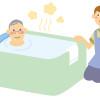 楽ちん介護のために入浴介助の仕方を学ぼう