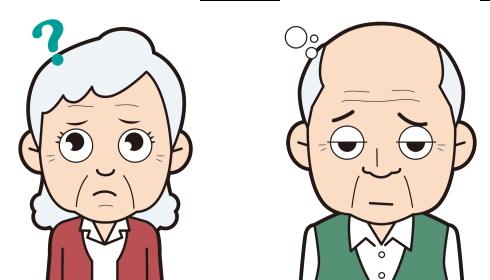 認知症予防の仕方|50歳前後と60歳以上では認知症予防の仕方は異なる