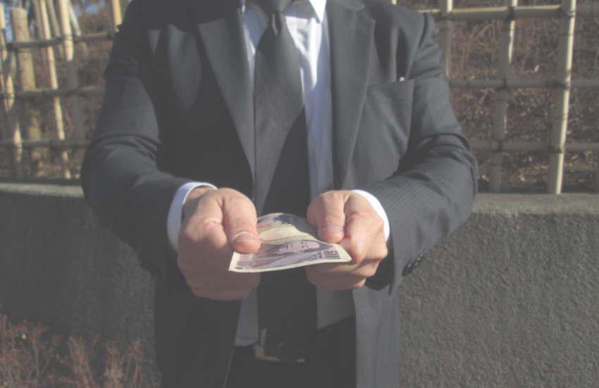 特別寄与分でもらえるお金
