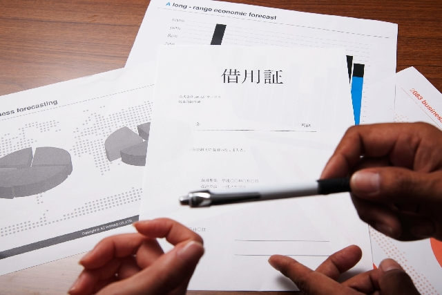 親の借金を調べる方法|親の借金がわからないと相続放棄もできない