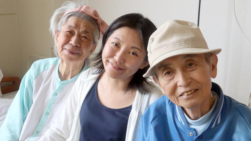 高齢の親に子供の接し方