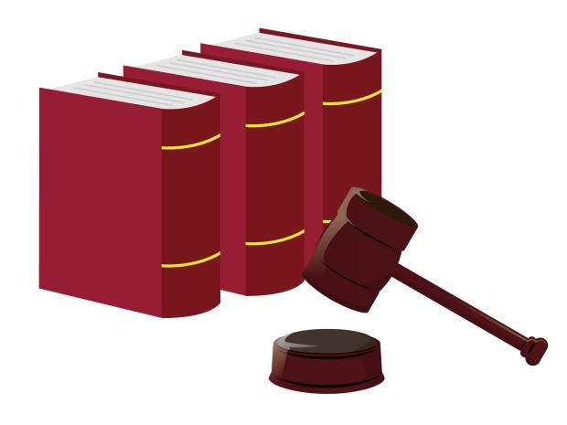 家庭裁判所