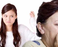 二世帯住宅|親との同居はやめておけ