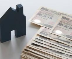 マイホームと住宅ローン
