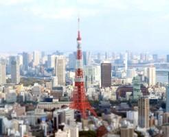 シニア世代の東京移住