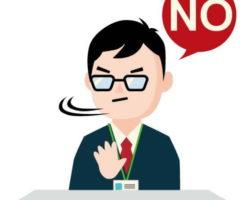 故人の銀行口座からの引き出しを拒む銀行員