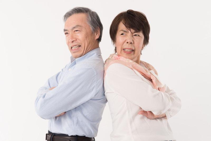 親の介護で夫婦喧嘩