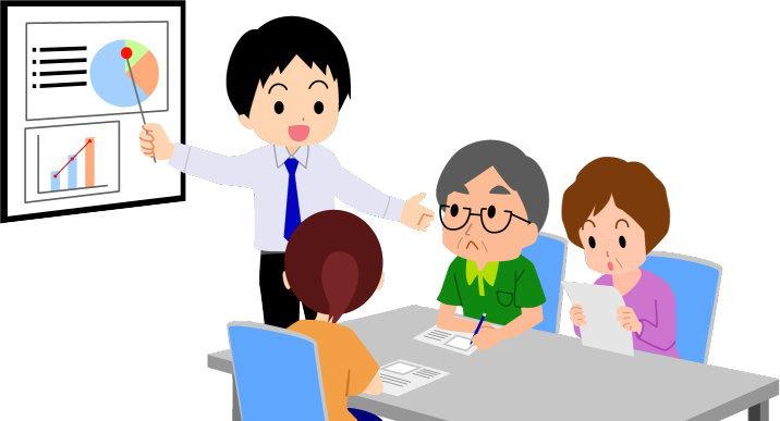相続介護の家族会議開催