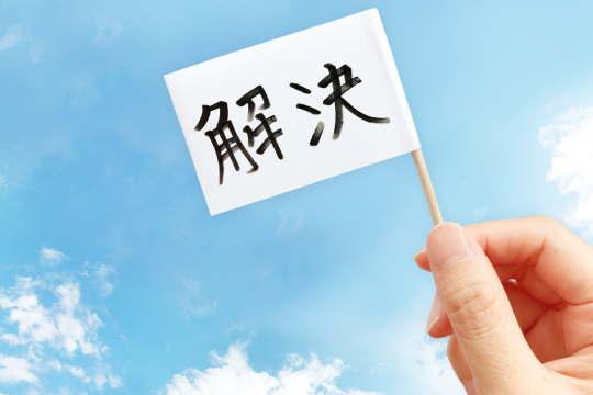 大阪で相続の相談をしたいなら弁護士・税理士よりも気軽に相談できる実家相続介護問題研究所が役に立つ