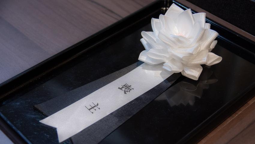家族葬での喪主の役割