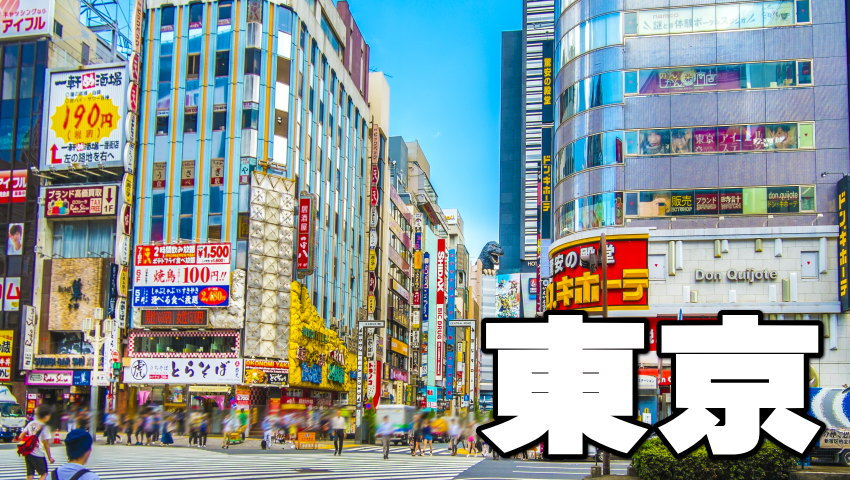 東京のゴミ屋敷の実家を片付ける!おすすめ不用品回収業者5選