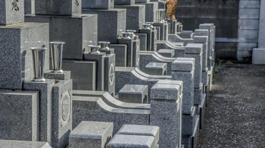 先祖の墓を墓じまい