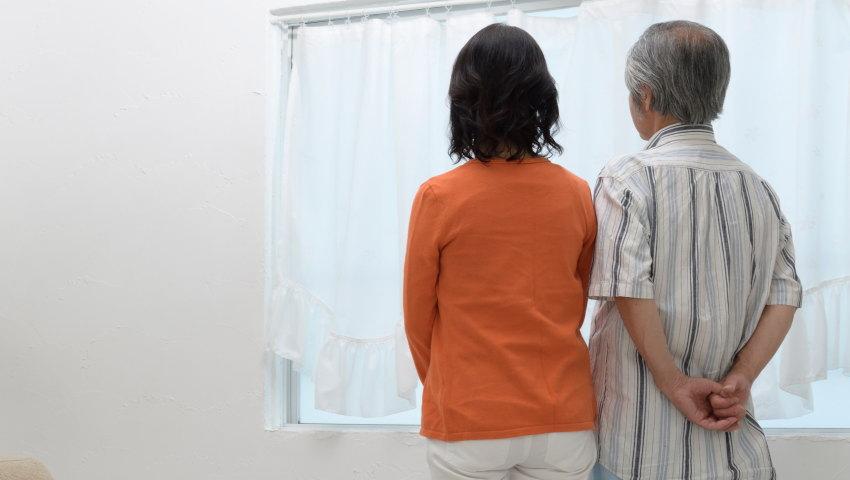 老人ホーム費用捻出で悩んでいる子供たちがすべきこと