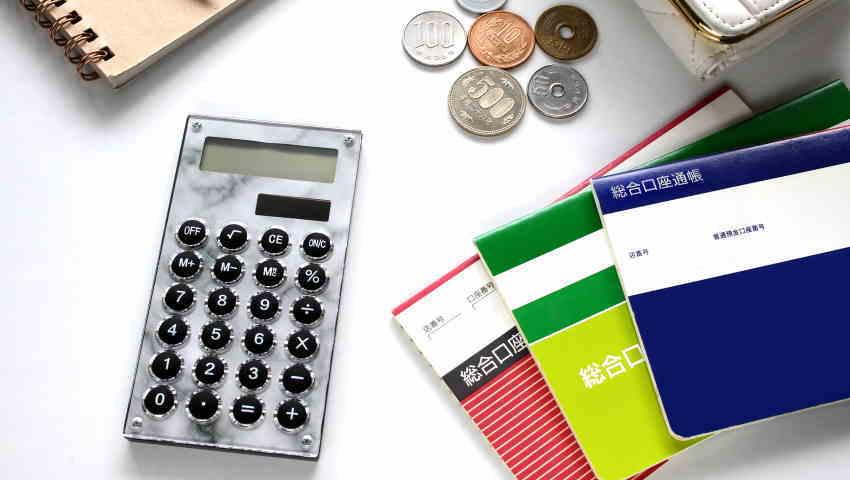 相続税はいくらからかかる?で現金や預金の評価のやり方