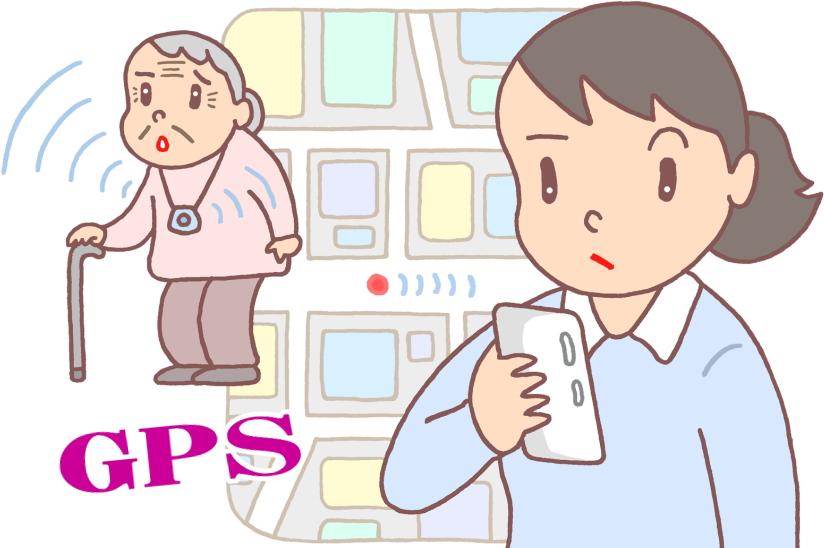認知症 GPS キーホルダー
