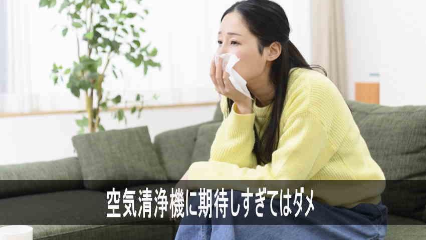 介護 臭い 空気清浄機
